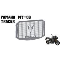 mt-09-tracer-radyator-koruma