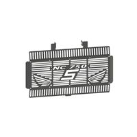 nc-750-s-radyator-koruma