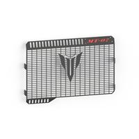 yamaha-mt-07-radyator-koruma